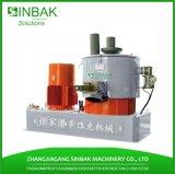 廠家直銷SRL系列鋰電池粉專用混機合機