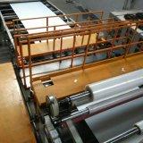 金韋爾PVC自由發泡板材生產線