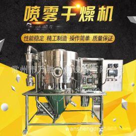 可分散性乳胶液喷雾干燥机 浓缩液体专用高速离心喷雾干燥机小型