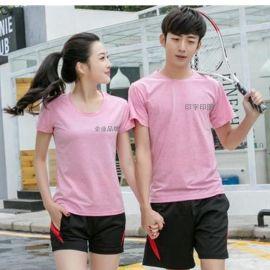 夏季时尚休闲户外运动纯色炫彩冰丝男女款短袖圆领T恤衫定制LOGO