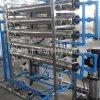 直饮用水处理净化设备 反渗透纯水净水设备专业定制耐腐蚀净水器