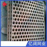 定做矿山筛板重型圆孔冲孔网片锰钢圆孔筛板