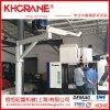 铝合金KBK轨道 KBK导轨 高博起重机高博铝合金KBK悬臂吊
