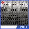 产地货源304不锈钢冲孔网圆孔网可定制孔距大小网孔板微孔冲孔板