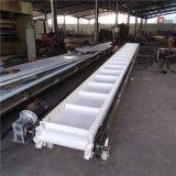 擋板式散料輸送機興運直銷 大型石料裝卸格擋式輸送機價格