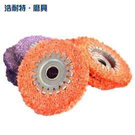 红麻轮 4寸磨光机100型专用麻布轮抛光机专用轮多规格高品质麻轮