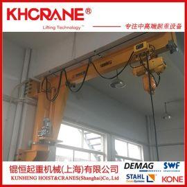 销售BZD250kg立柱式悬臂起重机  500kg移动式旋臂吊  墙壁吊