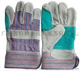 劳保手套、防护手套CE认证 EN 420
