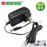 MERRYKING品牌 5V4A 5V5A  9V3A 9V4A 12V2A 12V3A 24V1A 24V2A美规电源适配器 PSE UL认证 开关电源