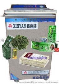 958-6L茶叶真空包装机销售,小米真空封口机价格
