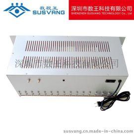 数视王W162十六路邻频数字信号转换模拟调制器