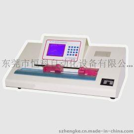 500N纸张纸板卧式抗张强度测试仪器(恒速拉伸法)