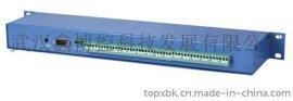 匯流排隔離集線器NS485HUB-16鑫博控十六口RS-485/232光電隔離3KM超輕驅動防雷集線器