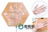 高低壓一次性PE塑料衛生手套