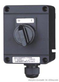 BZA8050系列防爆防腐照明开关(IIC)