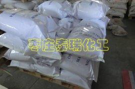 枣庄泰瑞化工供应25kg包装企业级1, 6-萘二磺酸