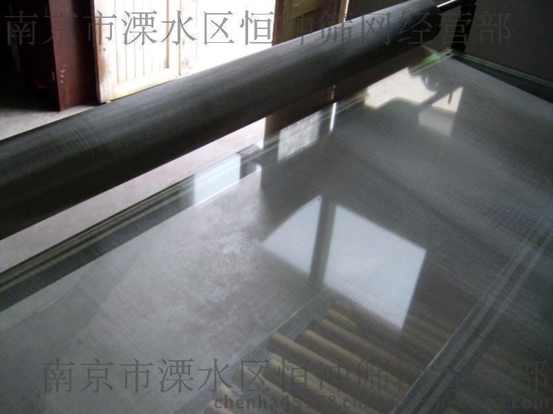 南京不锈钢宽幅网/过滤/防护/耐腐蚀
