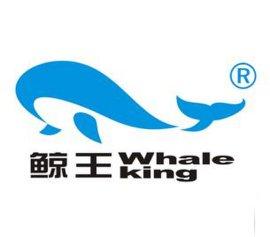 金海浆纸鲸王双铜纸