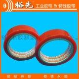 裕光6059F 50MM*50M 經濟型PET薄膜雙面膠帶