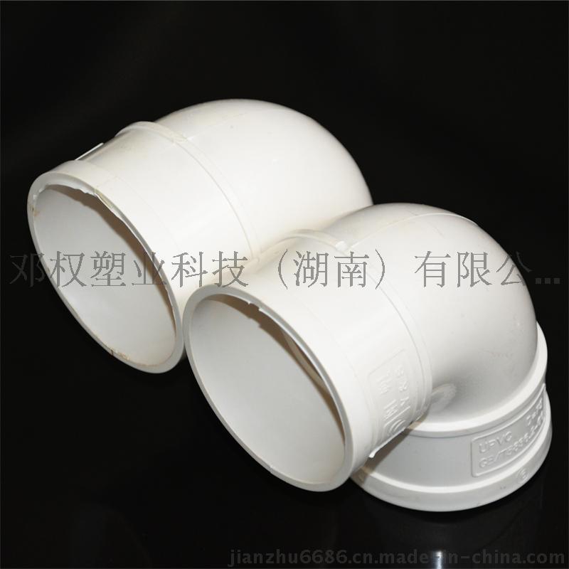 供應PVC排水管件廠家批發/湖南PVC排水管件批發/常德PVC排水