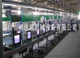 广东电子电器组装生产线