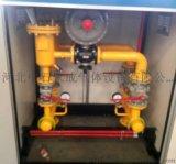 LNG汽化调压成套设备