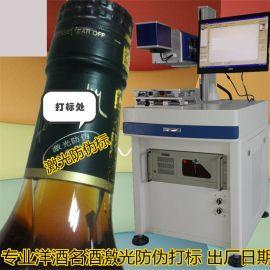 深圳 龙华 激光打标 激光镭雕 激光雕刻 激光镭射 旋转打标加工