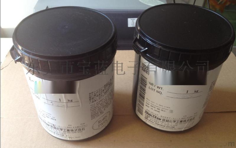 供应日本信越导热膏X23-7783D,原装  信越导热膏