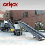 GENOX  ETS废旧轮胎回收生产线