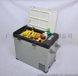 車載冰箱、藥品冷藏箱、藥品運輸箱、水果保鮮箱