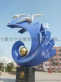 安徽校园雕塑 安徽巢湖一中不锈钢雕塑《博》华派雕塑设计、制作