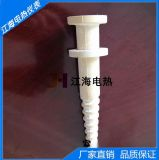 可定製各類氧化鋁陶瓷釘 工業高溫電爐用陶瓷螺釘纖維保溫爐配件陶釘掛電爐絲配件