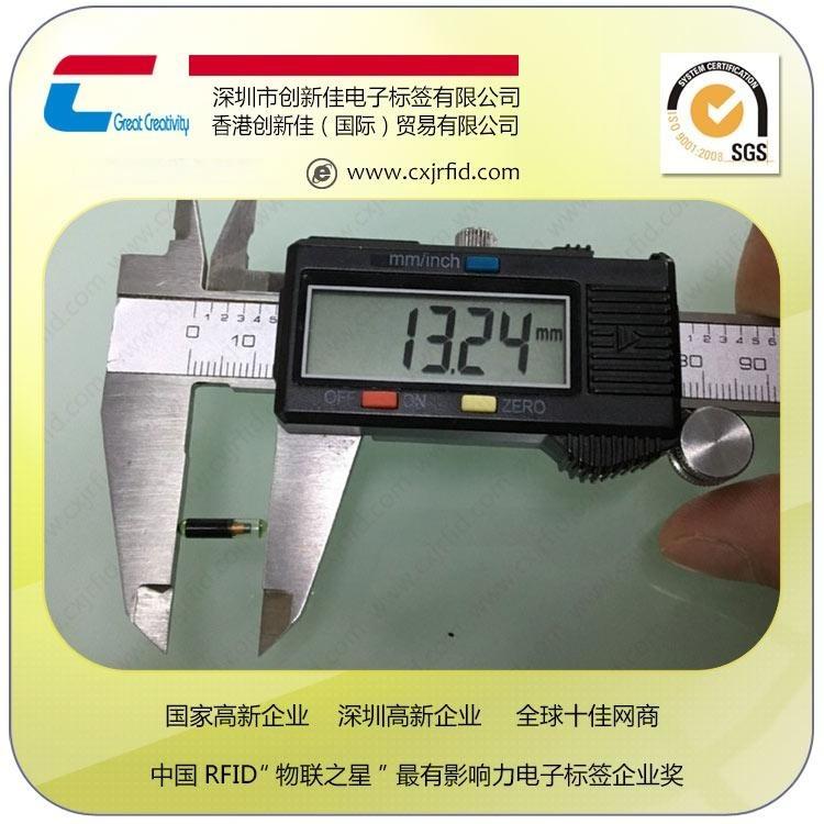 【新品促销】动物标签 RFID射频识别134.2KHZ动物标签 玻璃管标签