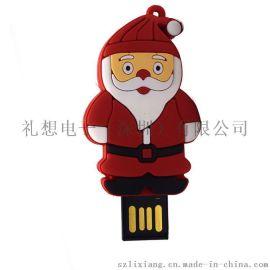 PVC圣诞节圣诞老人U盘 礼品U盘 卡通u盘 开模定制 随身碟