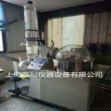 RE-100L厂家直销RE系列旋转蒸发器/旋转蒸发仪(100L)