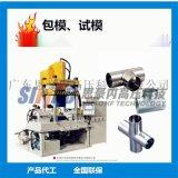 水涨机\水胀机 成型液压机 水胀油压机 液压机厂家