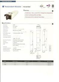 供应12V 650W冗余电源,热插拔,工控电源