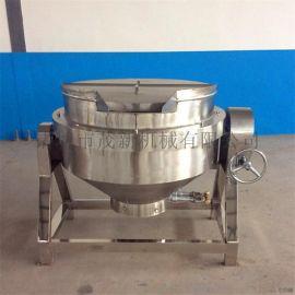 厂家直销不锈钢400L餐厅设备可倾式 蒸汽夹层锅 煮粥锅蒸煮锅