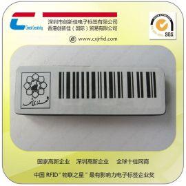 创新佳RFID吸磁抗金属超高频电子标签,RFID标签厂家