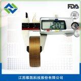 鐵氟龍膠帶F7013|特氟龍耐高溫膠帶|江蘇維凱