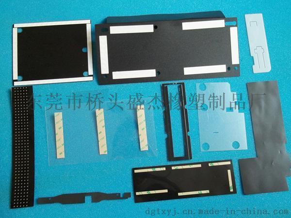 盛杰抗高压绝缘胶片,各种塑料绝缘胶片