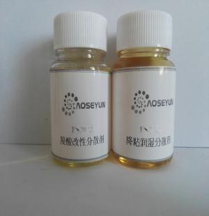 氟改性有机硅硅流平剂LP1019