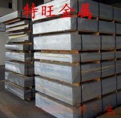 3003防锈铝卷3003铝带3003宽度分条
