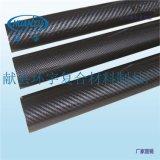 碳纤维管 平纹/斜纹 3K全碳 碳纤管 超高强度