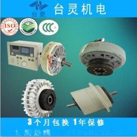 小功率磁粉离合器型号_小功率磁粉离合器价格