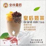 郑州哪有奶茶培训 最好奶茶原料奶茶机器销售一体