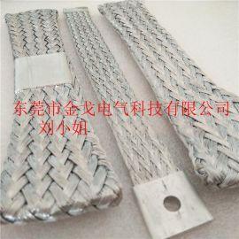东莞市优质厂家专业生产硅碳棒连接线