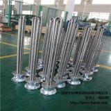 全316L材質法蘭電熱管 廠家直銷 插入式加熱管 防腐耐高溫
