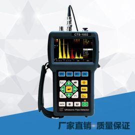 CTS-1002数字式超声探伤仪
