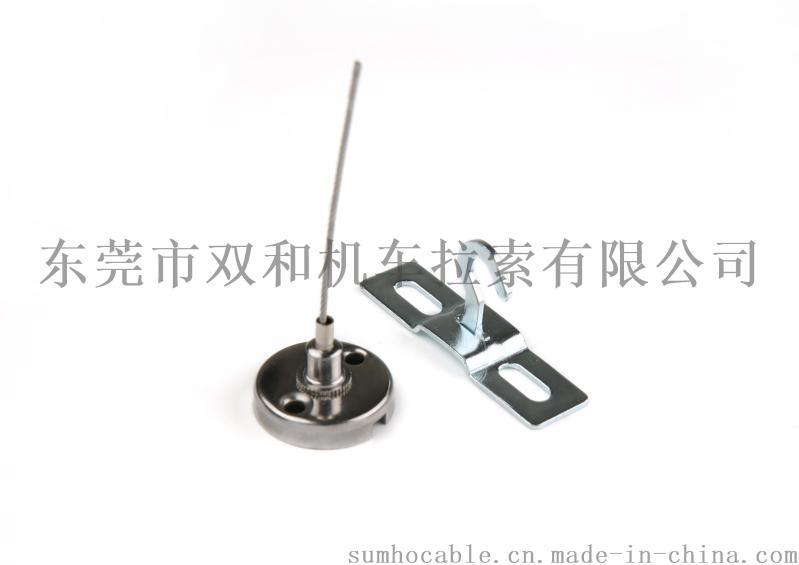 燈飾鋼繩配件/掛件/連接件/緊固件 TS16949 雙和/SUMHO出品, 品質保證!